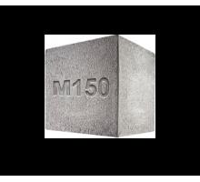 Бетон М-150 гравий